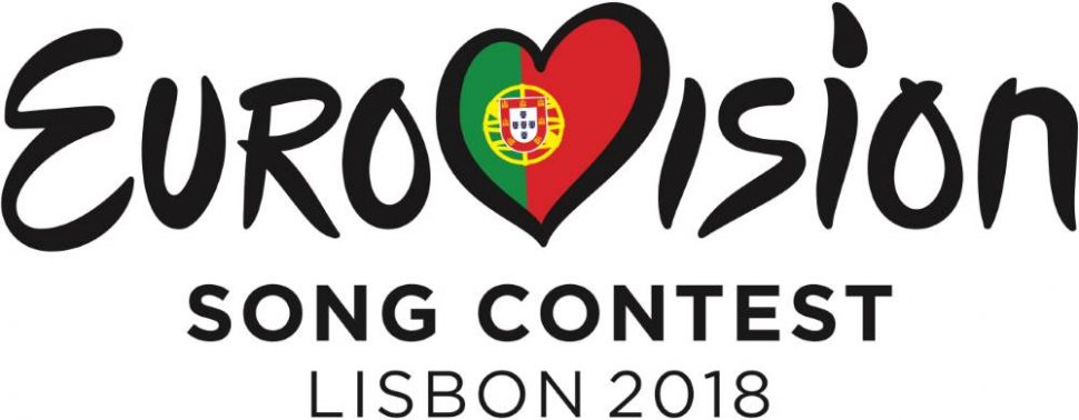 eurovision song festival 2018 Portugal Casino.nl